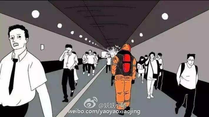 天津塘沽大爆炸,惟愿平安!